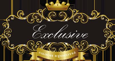 """Перманентный макияж бровей, губ, век от 50 руб. в салоне красоты """"Exclusive"""""""