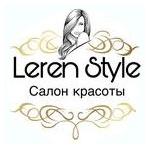 """Все виды сложного окрашивания волос от 18 руб. в салоне красоты """"Лерэн Стиль"""""""
