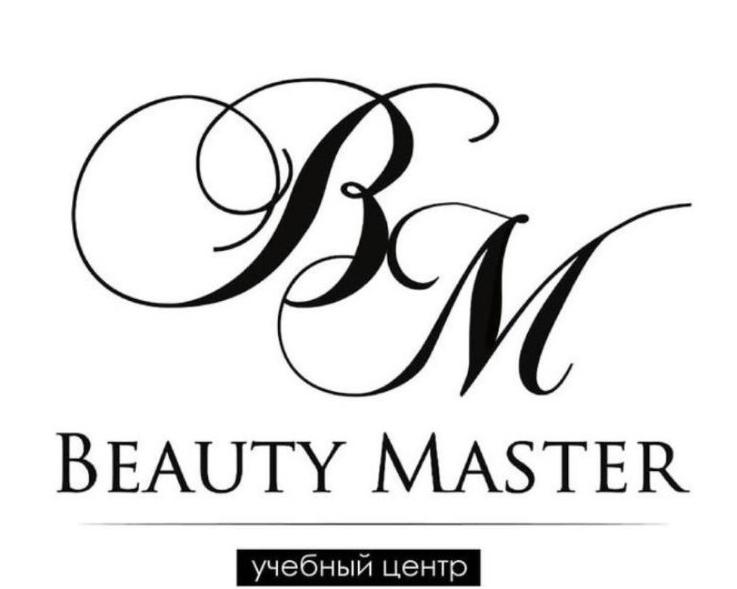 """Ламинирование ресниц за 39 руб. в учебном центре """"Beauty Master"""" в Гродно"""
