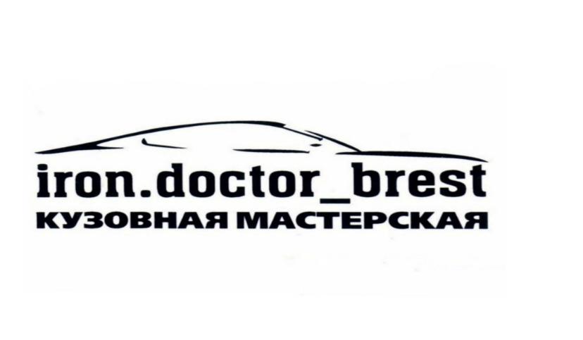 """Переварка одного переднего/заднего стакана от 65 руб. в мастерской """"Iron.doctor_brest"""" в Бресте"""
