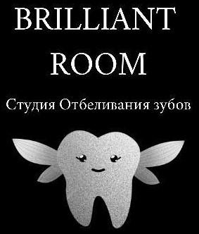 """Косметическое отбеливание, укрепление эмали зубов от 25 руб. в студии """"Your Brows&Smile"""""""