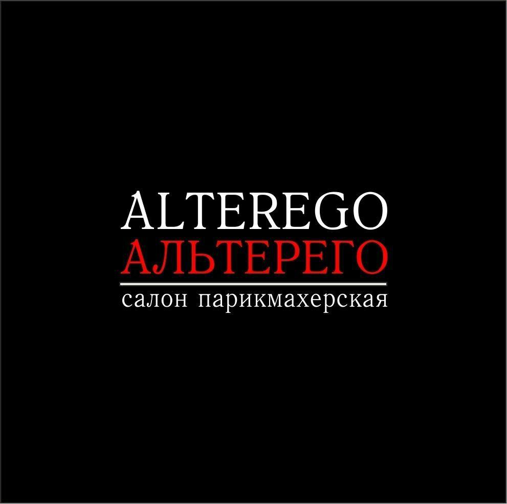 """Свадебные/детские прически, афрокудри от 12,50 руб. в салоне-парикмахерской """"АльтерЭго"""" в Могилеве"""