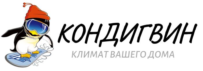 """Водонагреватели и кондиционеры """"Electrolux"""" со скидкой до 25% в магазине """"КондиГвин"""""""