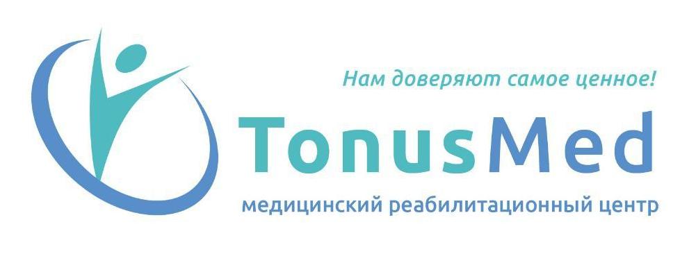 """Консультация врача ортопеда/травматолога + индивидуальное занятие по реабилитации за 0 руб. в центре """"TonusMed"""""""