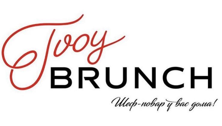 """Брускетта, тарталетки, сэндвичи, завтраки, боксы к напиткам от 44,40 руб/до 1570 г от """"Tvoy Brunch"""" в Бресте"""
