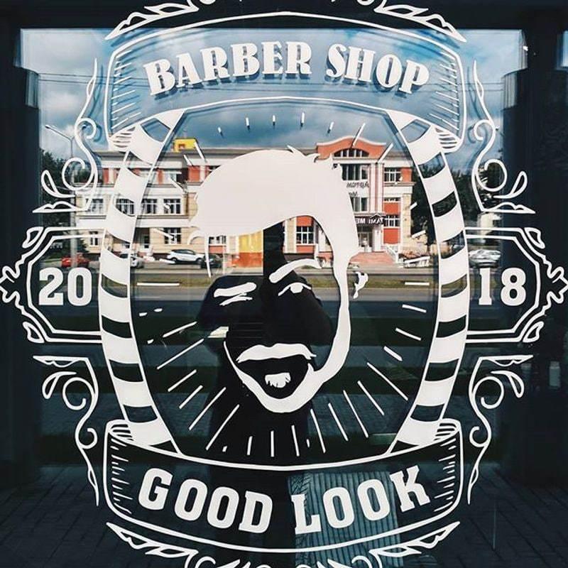 """Окрашивание, нанопластика волос, женская стрижка + уход от 35 руб. в """"Good Look"""" в Гомеле"""