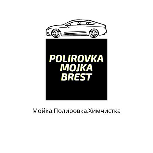 Химчистка салона автомобиля от 80 руб. в Бресте