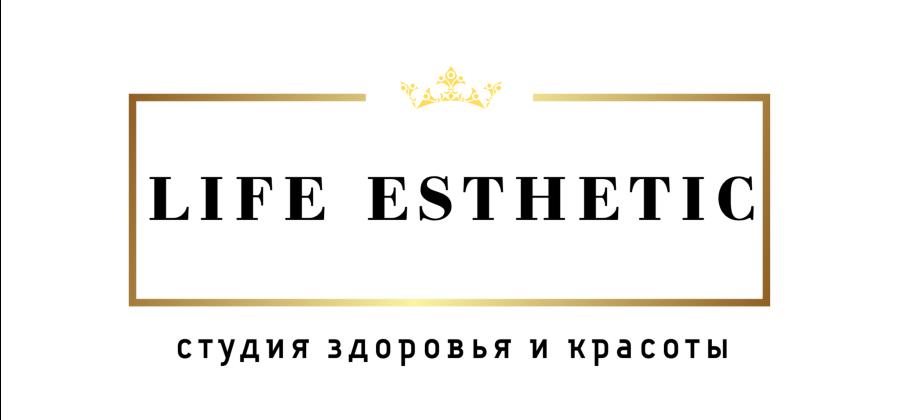 """10 зон бесплатно! Аппаратное удаление волос на аппарате Epileon от 1,70 руб, комплексы от 36 руб. в студии """"Life Esthetic"""""""