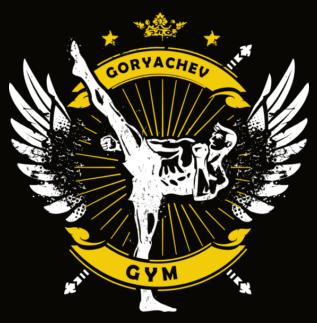 """Тайский бокс, фитнес, детские группы, абонементы от 40 руб. в фитнес-зале """"G-GYM"""""""
