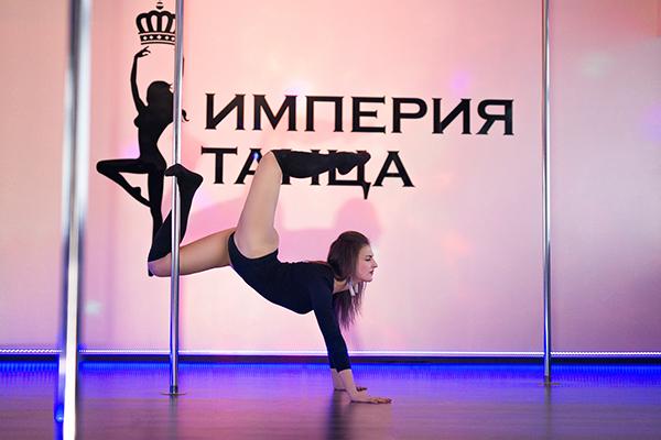 Рole dance, стрип-пластика, exotic pole dance от 4,46 руб. + бесплатное занятие (0 руб)