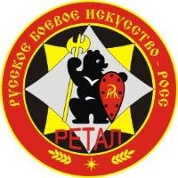 Абонемент на русский рукопашный бой от 1,25 руб./час или от 1,88 руб./занятие