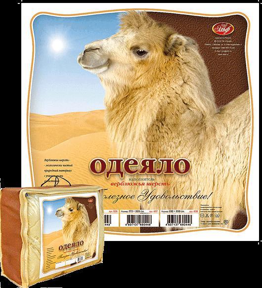 Одеяла из верблюжьей шерсти всего от 35,70 руб. в интернет-магазине baybay.by