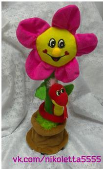 Зайка МИ, тролли и другие мягкие игрушки от 11 руб.