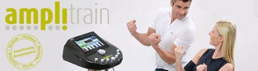 Экспресс-фитнес на аппарате AmpliTrain от 13,50 руб./занятие