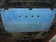 Защита двигателя + установка всего от 73 руб.
