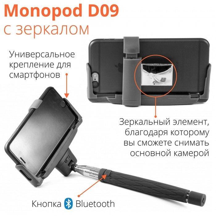 """Наушники, колонка JBL, монопод, колонка """"Миньон"""", панель для iPhone, микрофон-караоке от 6,50 руб."""