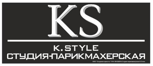 Педикюр, маникюр, покрытие KODI Professional, Nail Polish, Vogue от 9,50 руб.