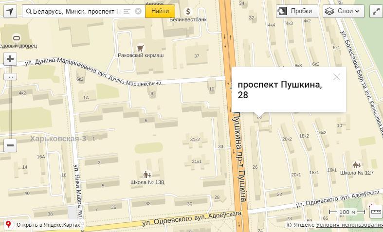 """Депиляция воском в """"Мэрилин"""" от 3,50 руб."""