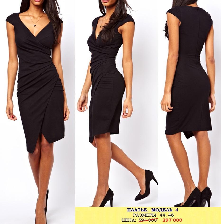Женские блузки и платья  всего от 9,99 руб.