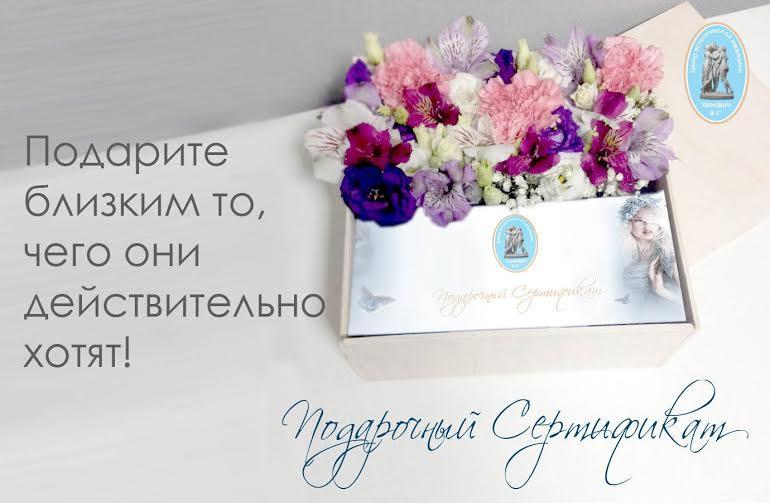 """Прокол мочек ушей в центре эстетической медицины """"Хиневич и К"""" за 12,50 руб."""