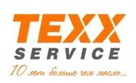 """Бесплатная замена моторного масла (0 руб) + осмотр авто по 10 точкам контроля от сети центров """"TEXX Service"""""""