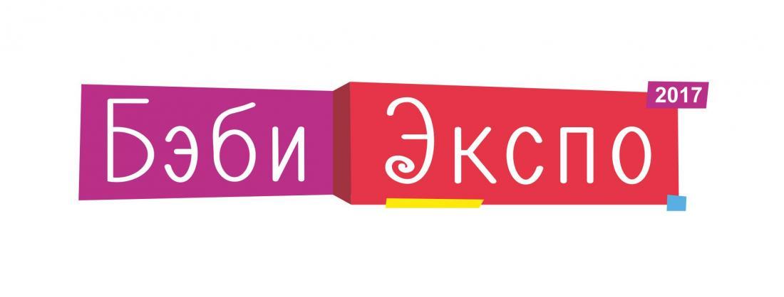 """19-21 апреля выставка """"БэбиЭкспо"""" всего от 1 руб."""