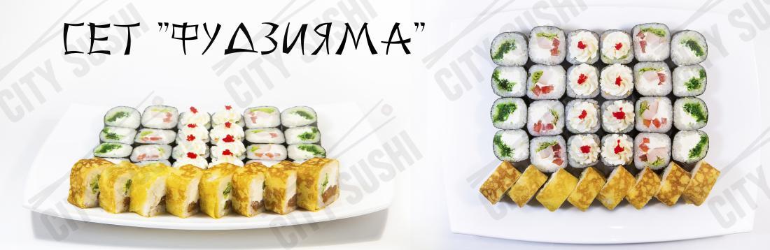"""NEW! Сеты от """"City Sushi"""", ланч-сеты от 11 руб."""