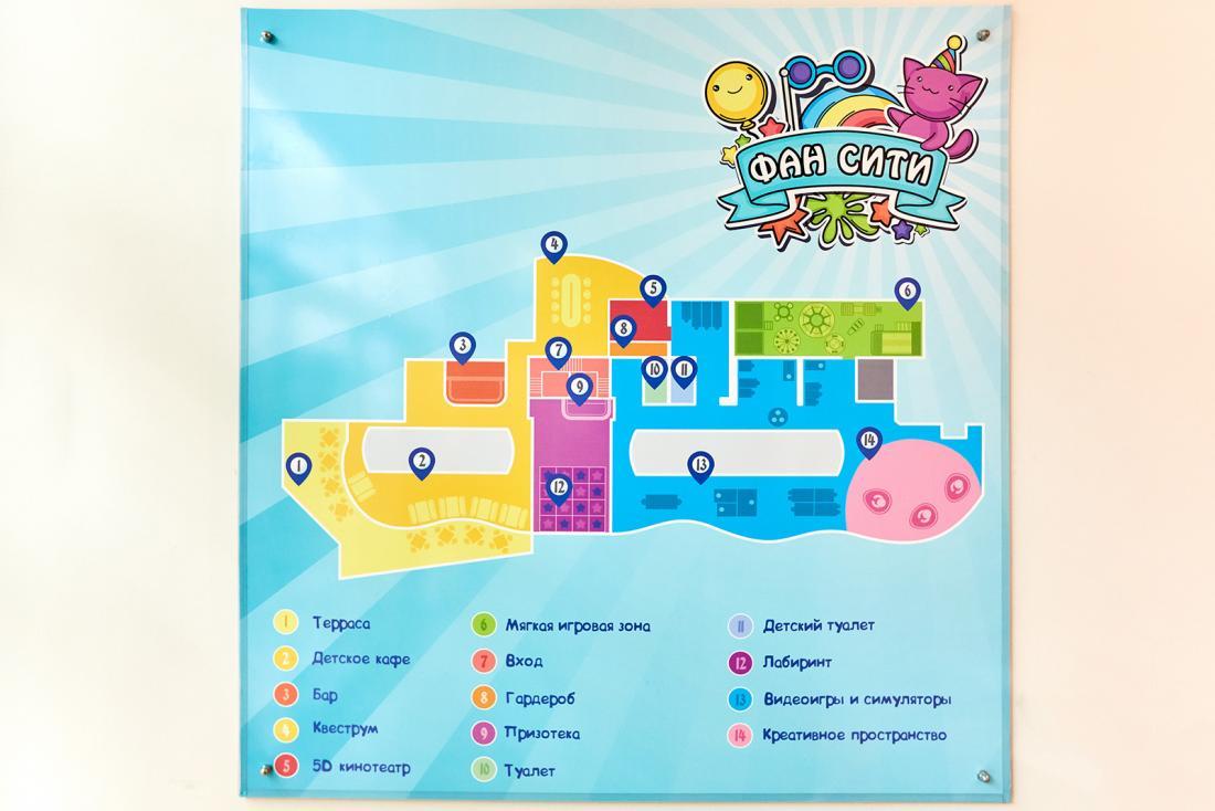 Детский лабиринт в парке развлечений «Фан Сити» за 4 руб.