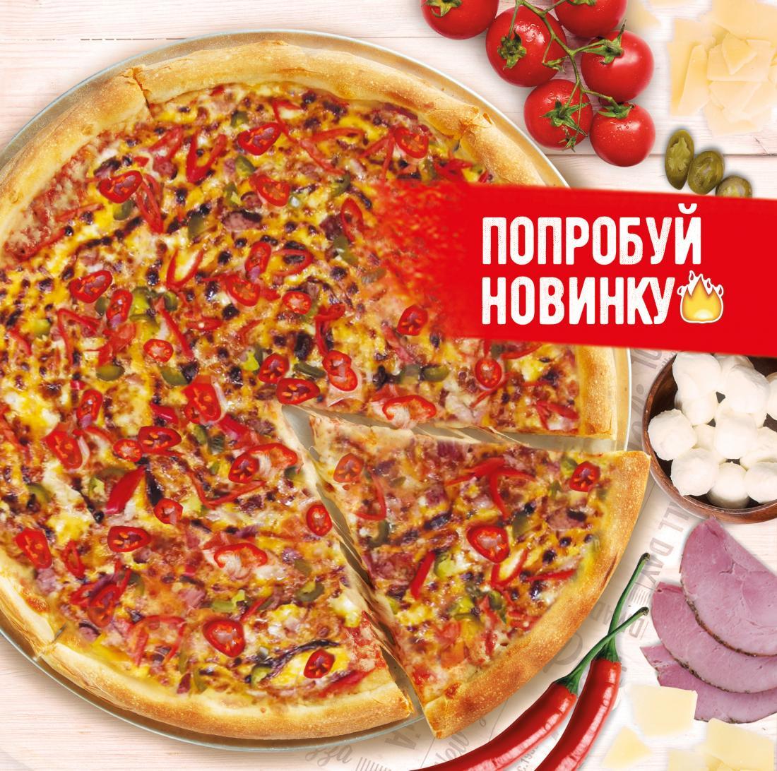 """Пиццы (43 см) от """"Sbarro"""" всего от 10,45 руб/1000 г"""