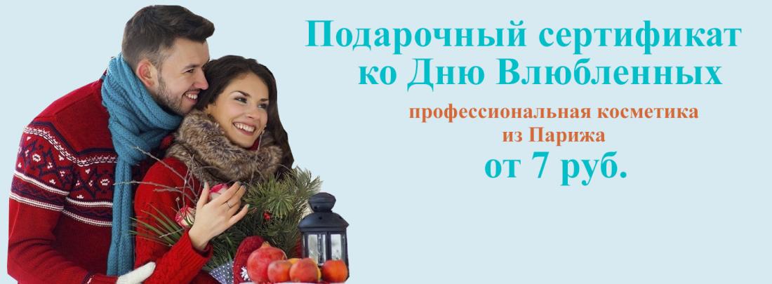 """Подарочные сертификаты от 9,75 руб. от медицинского центра """"IdealMED"""""""