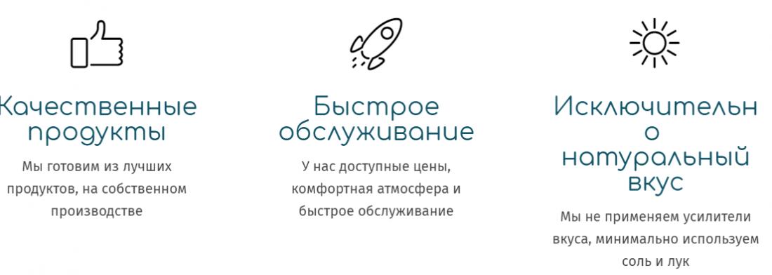 """Скидка 30% на корпоративы, банкеты и Дни рождения в кафе """"Деним"""""""