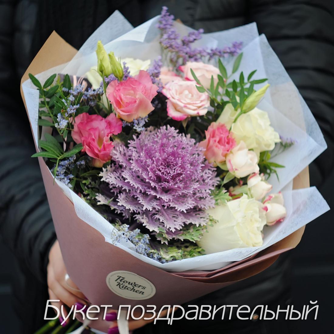 """Фирменные цветочные композиции и букеты от 19 руб. от """"Flowers Kitchen"""""""