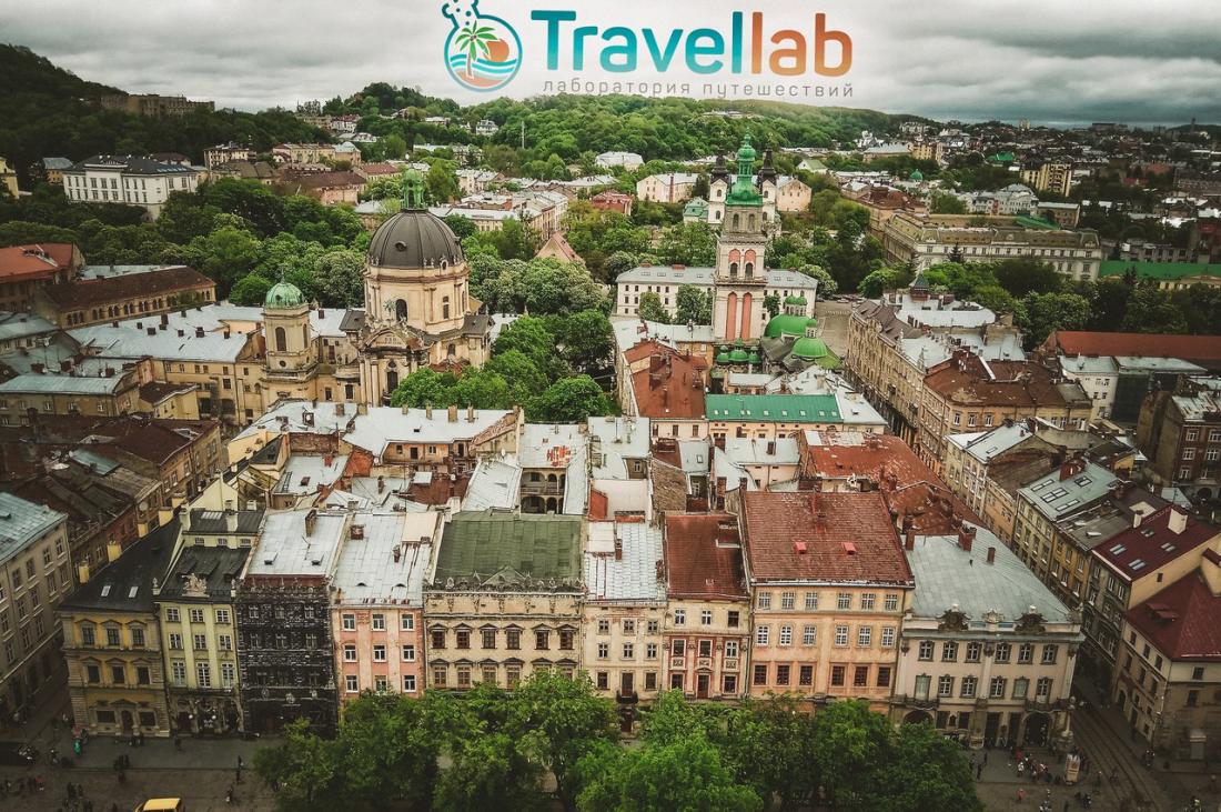 """Выходные во Львове всего от 100 руб/4 и 5 дней, проезд во Львов от 50 руб/в обе стороны с """"Travel Lab"""""""