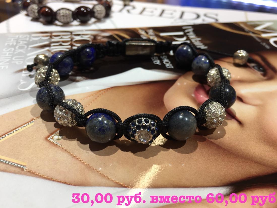 """Женские браслеты с кристаллами """"Swarovski"""" и мужские браслеты от 8 руб."""