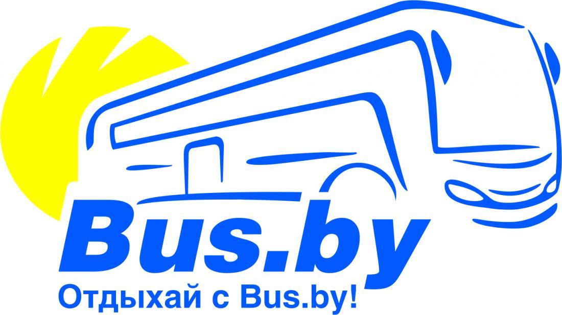 "Шоп-тур в Вильнюс от 30 руб/до 2 дней с турагентством ""Bus.by"""