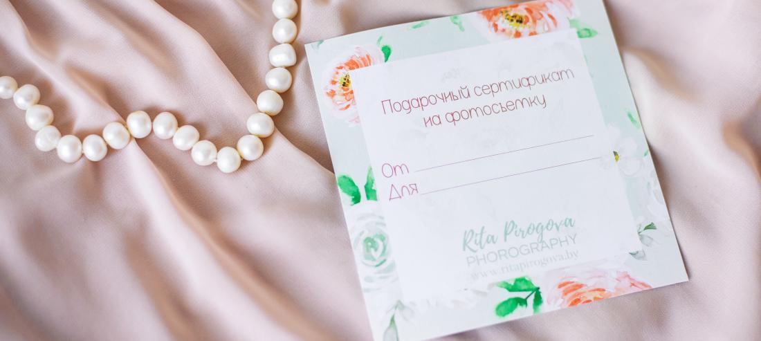 Профессиональные фотосессии и подарочные сертификаты от 40 руб.