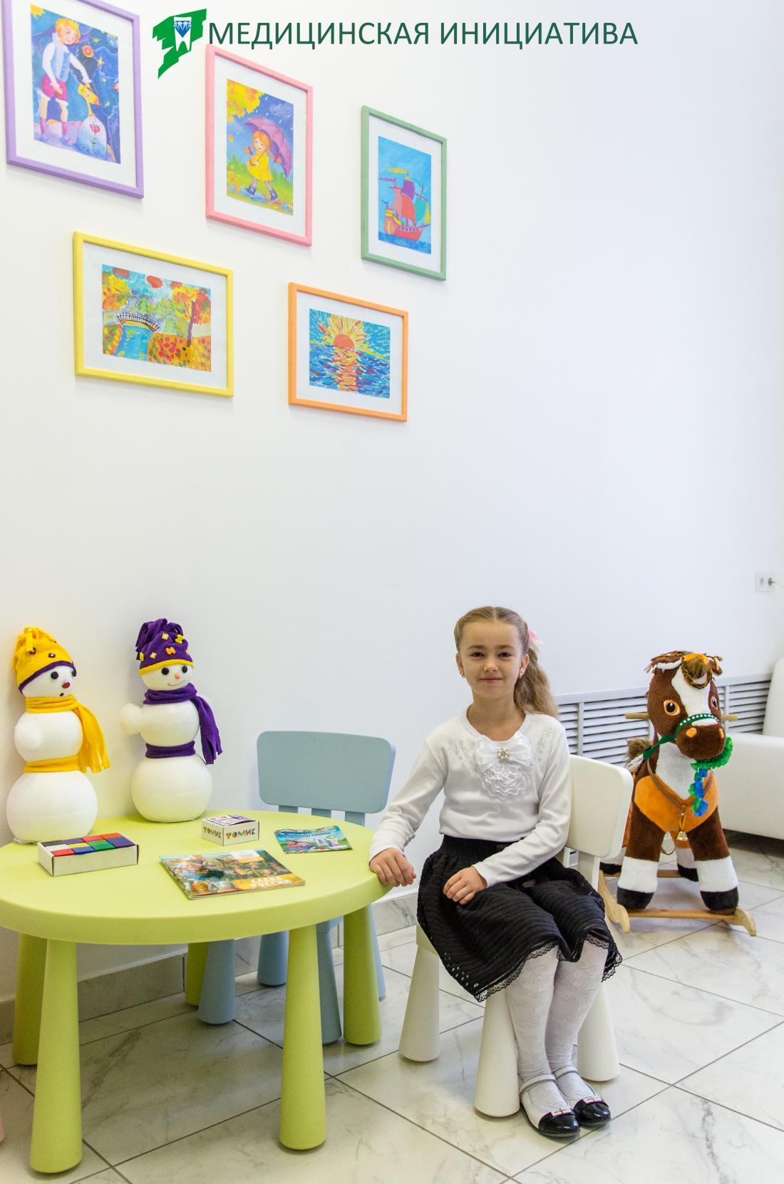 """Стоматология для детей и взрослых, консультация врача бесплатно (0 руб.), профгигиена -50% в медцентре """"Медицинская инициатива"""""""