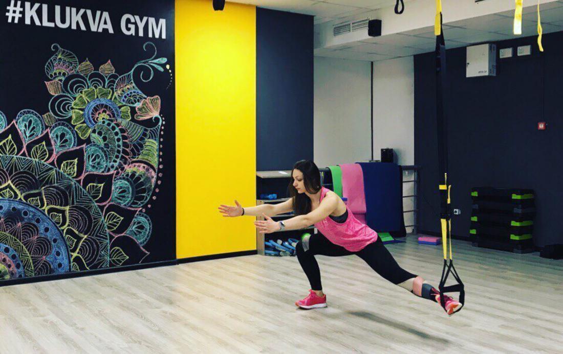 """Бесплатное пробное занятие по фитнесу (0 руб) в двух тренажерных залах """"КлюкваGYM"""""""