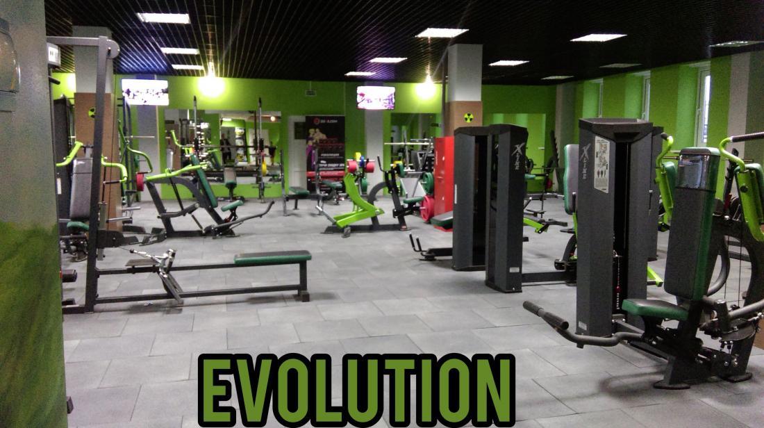 """Пробное занятие бесплатно (0 руб), скидка 50% на абонементы в спорт-клубе """"Evolution"""""""