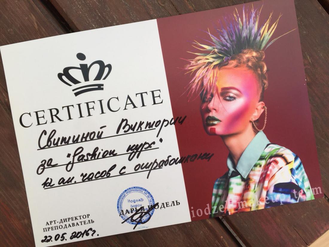 """Различные виды макияжа, моделирование, окрашивание бровей, ресниц от 5 руб. в студии красоты """"Luxor"""""""