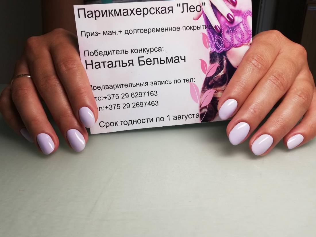 Мужской/женский маникюр и педикюр, покрытие лаком, долговременное всего от 6 руб.