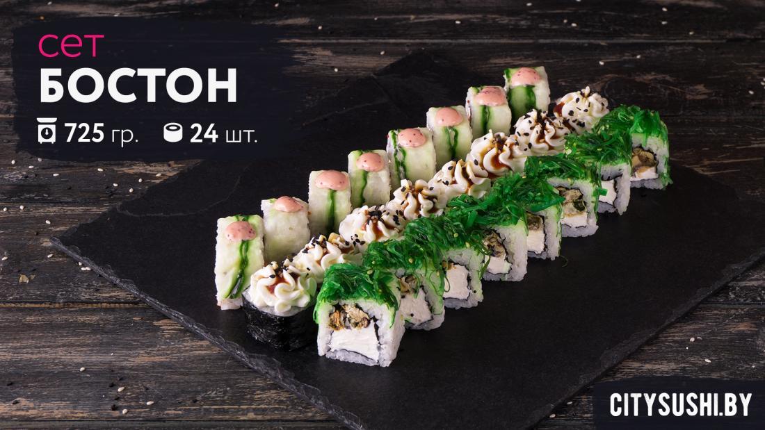 """Новые суши-сеты с бесплатной доставкой от """"City Sushi"""" от 17,90 руб."""