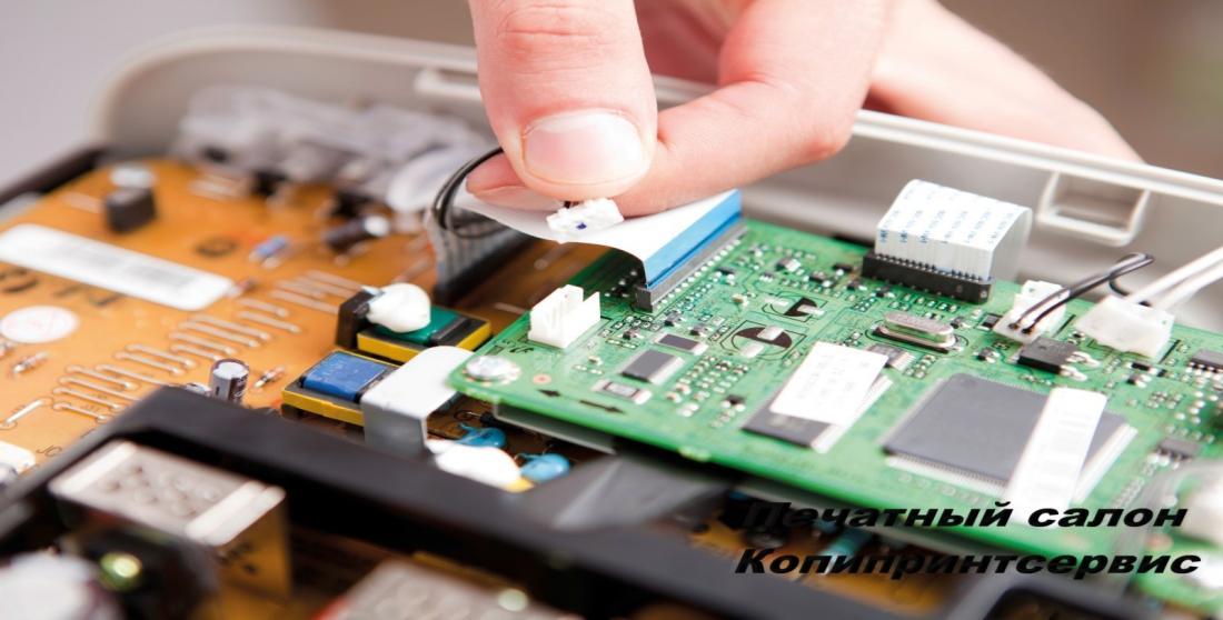 Заправка картриджей от 3,74 руб, ремонт лазерных, струйных принтеров, МФУ, мониторов, ремонт ПК. Диагностика бесплатно! Без выходных!