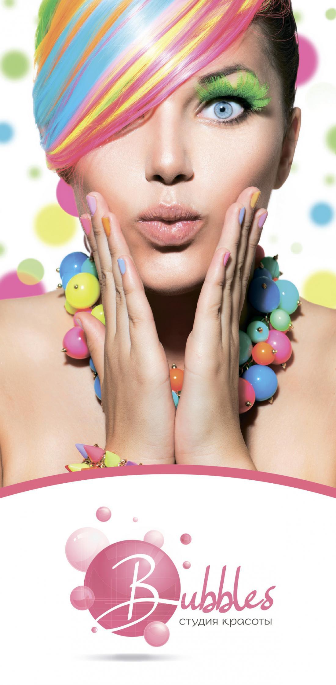 """Маникюр/педикюр с обычным и долговременным покрытием от 5,60 руб. в студии красоты """"Bubbles"""""""