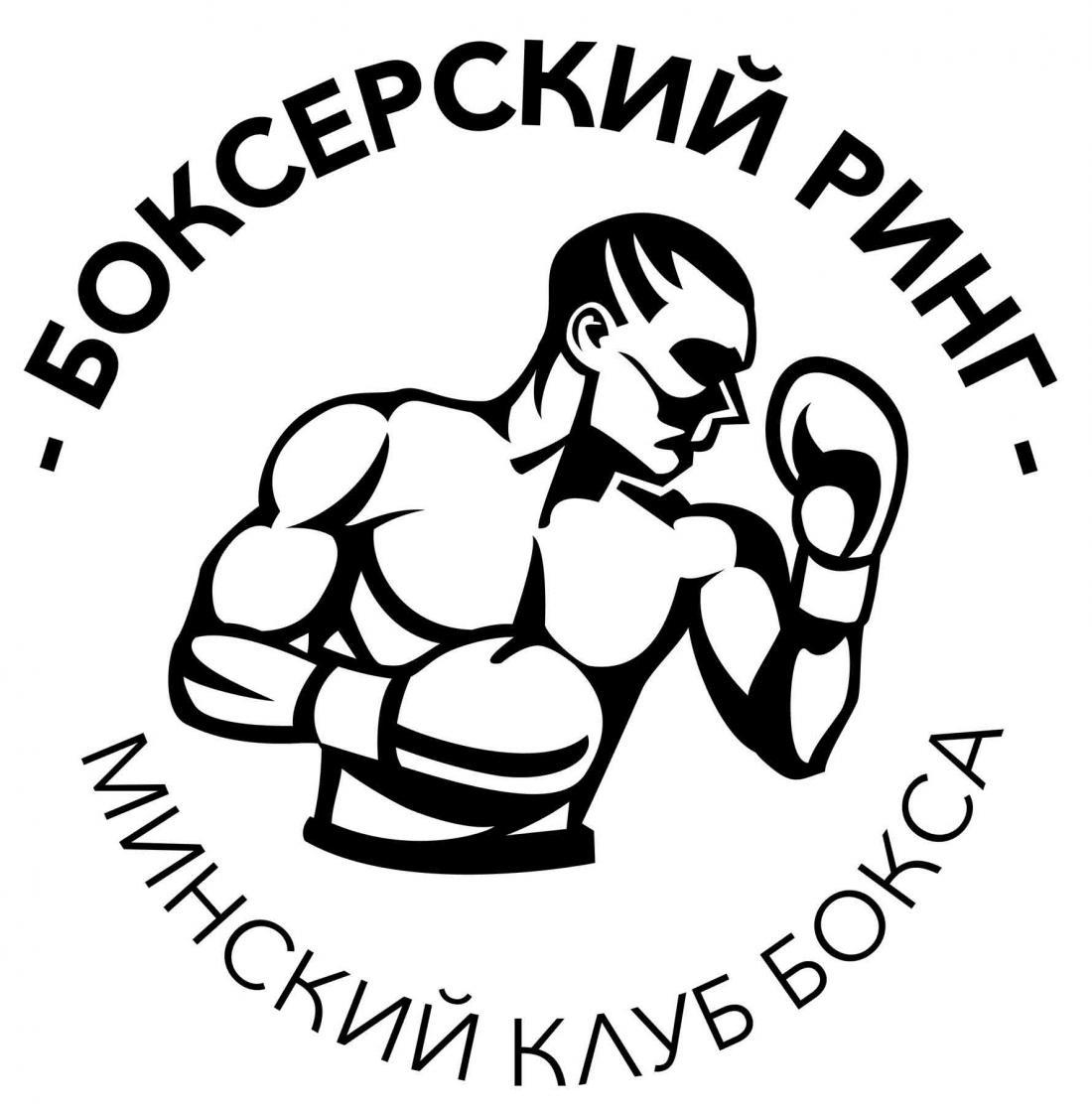 """Первая тренировка по боксу за 5 руб, абонементы от 17,50 руб. в клубе """"Боксерский ринг"""""""