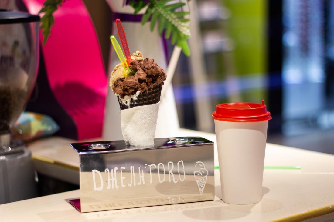 """Кофе + порция итальянского """"Джелато"""" всего за 5,50 руб."""