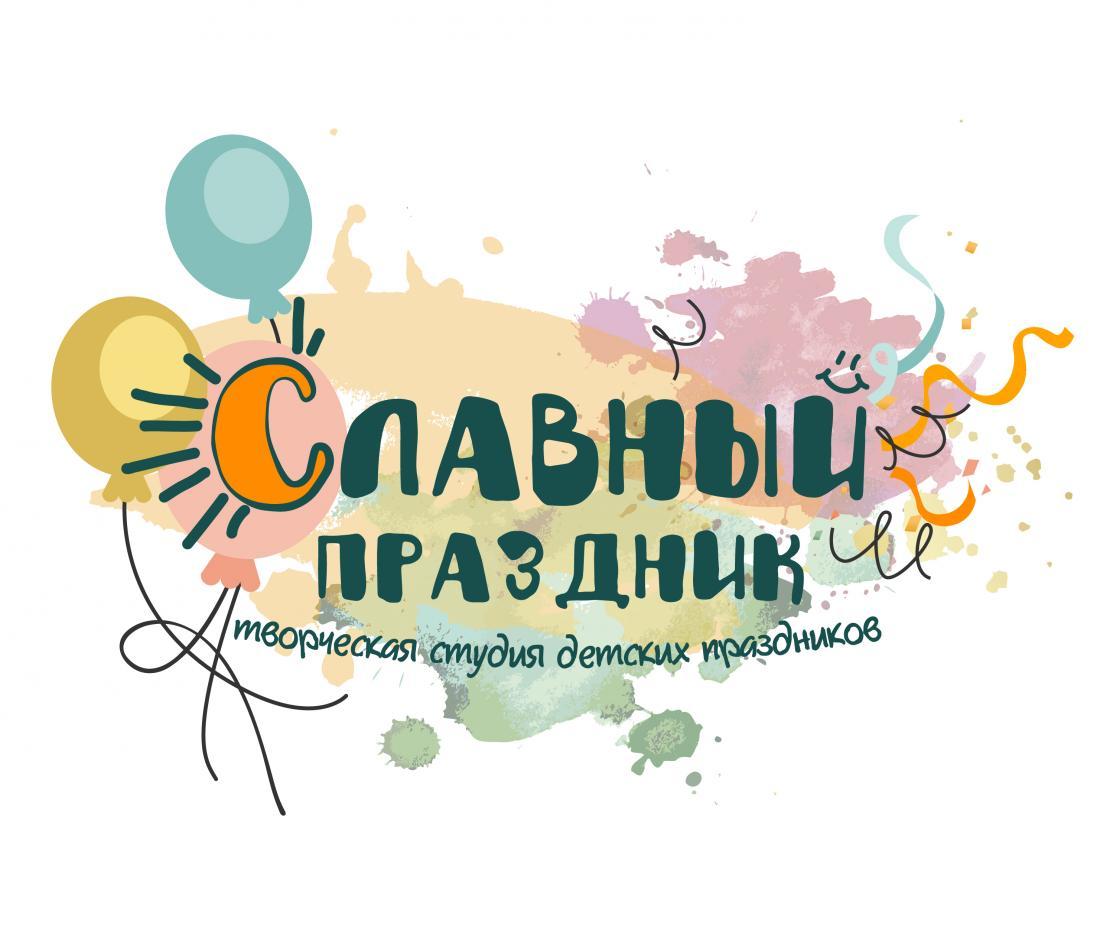 """Анимационные и шоу программы от 25 руб. от творческой студии """"Славный праздник"""""""
