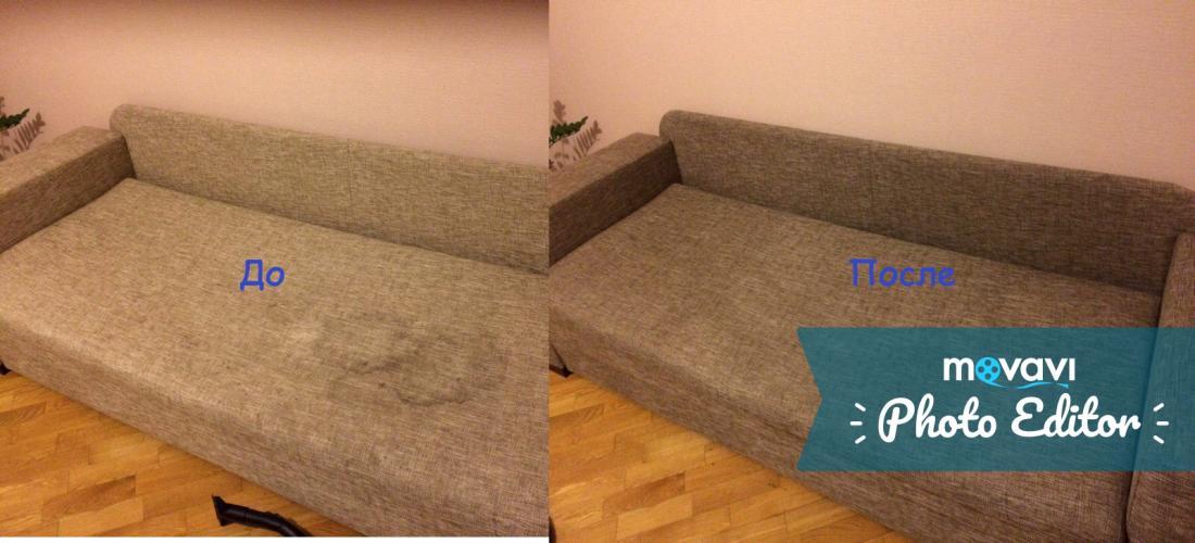 Химчистка ковров, ковролина, мягкой мебели, матрасов, устранение запахов в помещении и авто от 2 руб.