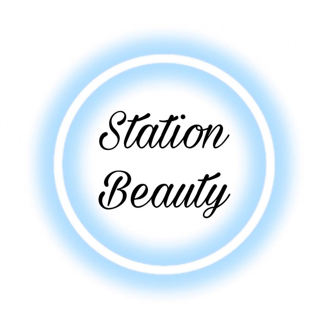 """Аппаратный/комбинированный маникюр или педикюр,обрезной маникюр, комплексы от 8 руб. в студии красоты """"Station Beauty"""""""