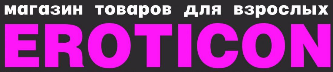 """Атрибутика БДСМ со скидкой 30% в магазине интимных товаров """"Eroticon"""""""